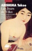 Les jours de Yokô, Arishima Takeo
